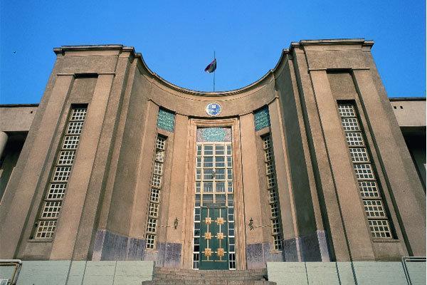 مهلت ثبت اطلاعات در سامانه شعاع دانشگاه علوم پزشکی تهران تا 15 اردیبهشت ادامه دارد