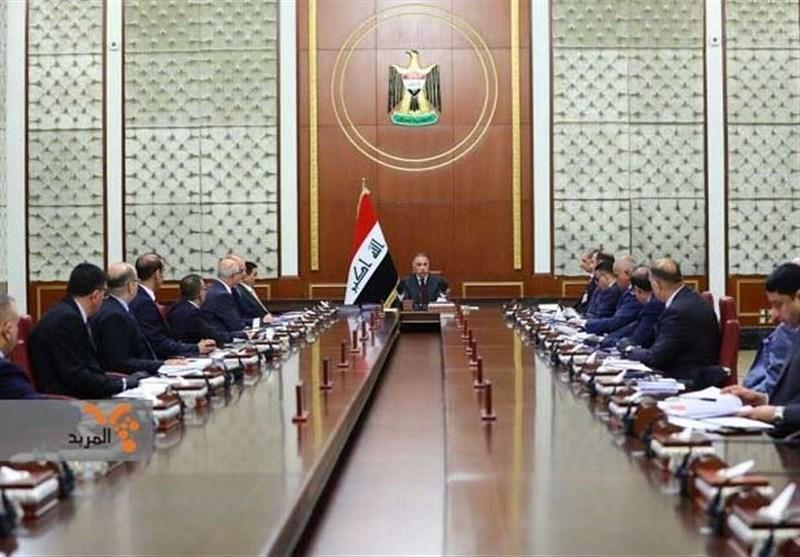 عراق، برگزاری اولین جلسه دولت جدید به ریاست الکاظمی