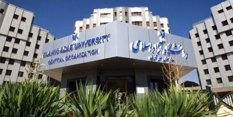 23 هزار دانشجوی دانشگاه آزاد ثبت نام سامانه انتخاب محل امتحانات را قطعی کردند