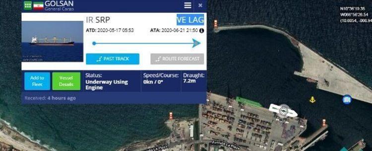 ششمین کشتی ایرانی در بندر لاگوئرا ونزوئلا پهلو گرفت