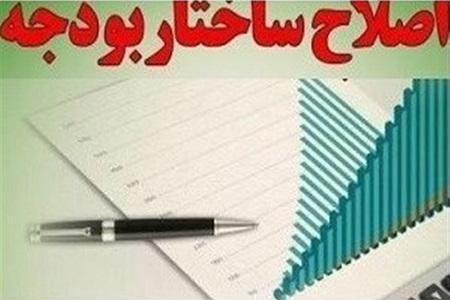 توافق مجلس و دولت برای اصلاح ساختار بودجه، قرار شد دولت لایحه ندهد