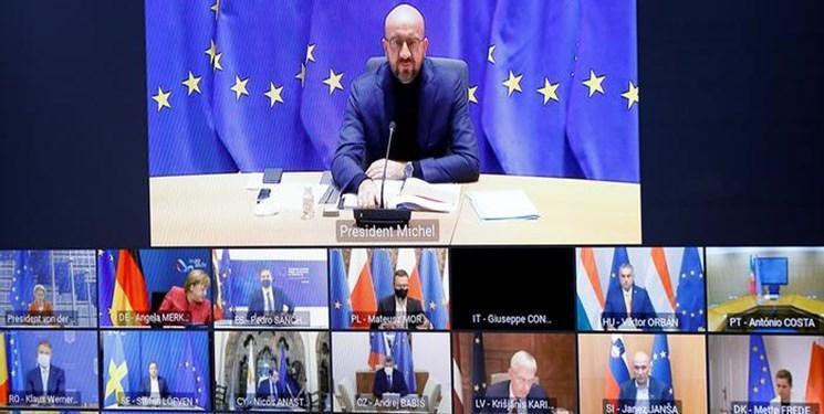 نفوذ خبرنگار هلندی به نشست ویدئویی و محرمانه وزرای دفاع اتحادیه اروپا!