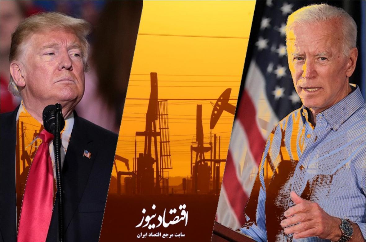 واکنش نفت به انتخابات آمریکا