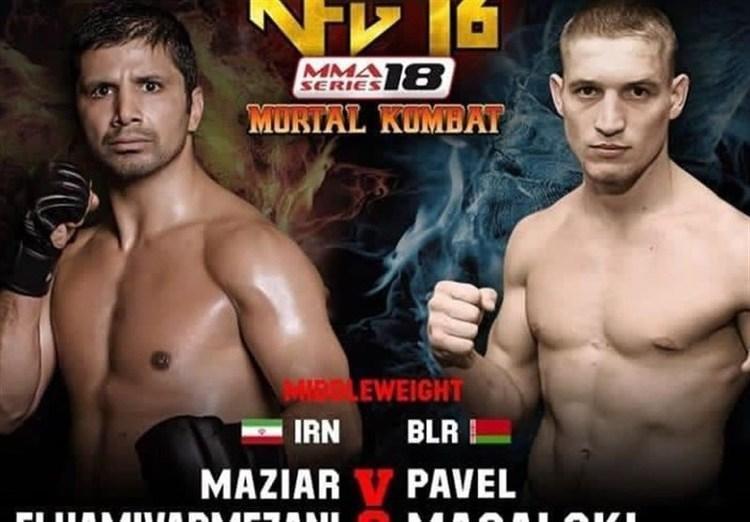 فایتر ایرانی به دنبال کسب کمربند قهرمانی MMA