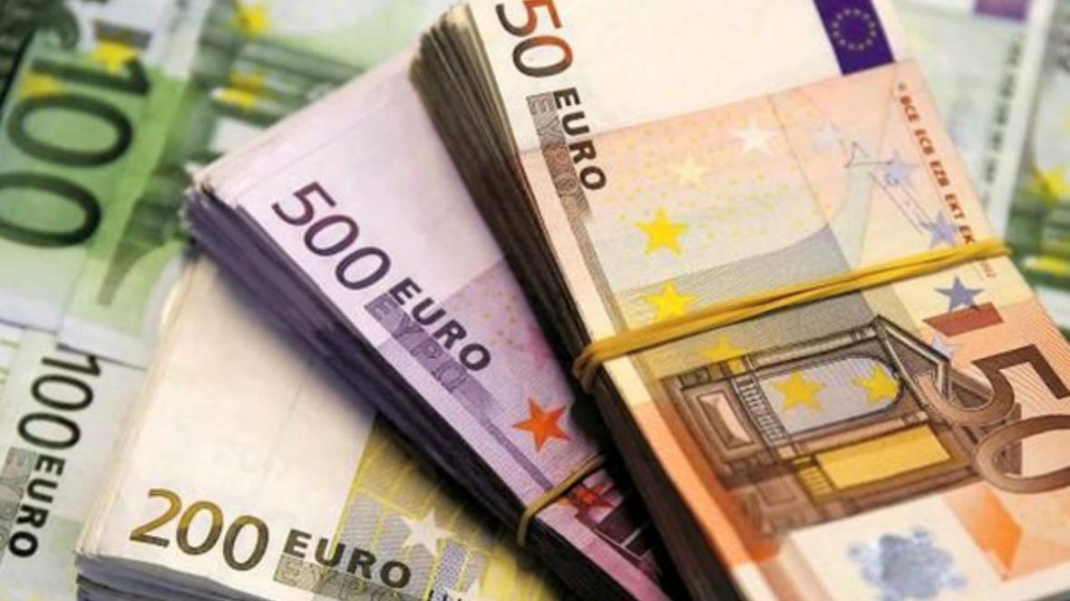 قیمت یورو امروز شنبه 1399، 09، 15