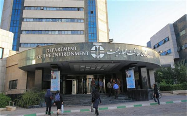 بیانیه سازمان محیط زیست به مناسبت چهل و دومین سالگرد پیروزی انقلاب اسلامی