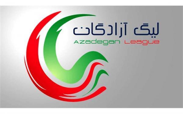 زمان برگزاری دو بازی هفته چهاردهم لیگ یک ایران تغییر کرد