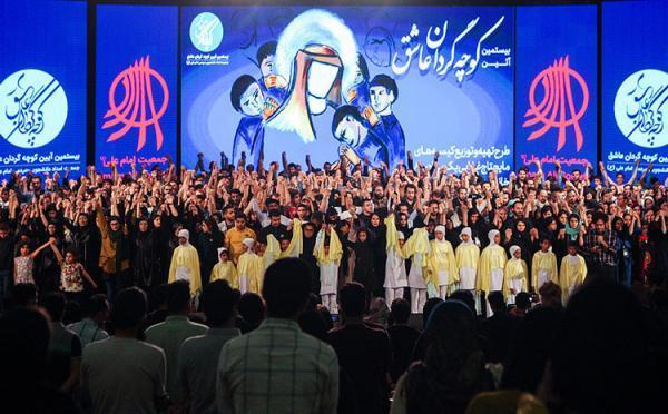 حواشی انحلال جمعیت امام علی (ع) توسط وزارت کشور