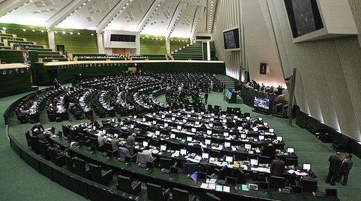 آغاز جلسه علنی مجلس، بررسی ایرادات شورای نگهبان به لایحه بودجه 1400 در دستور کار