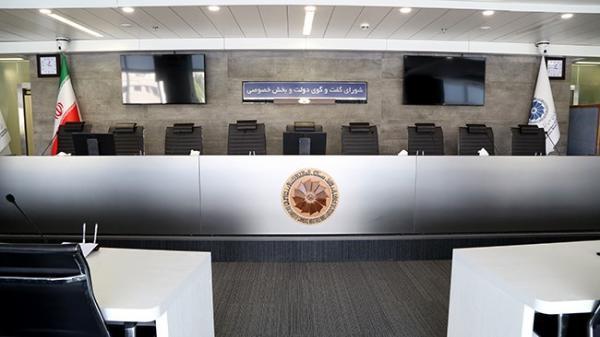 گزارش آثار فسخ و ابطال واگذاری های دولت منتشر شد