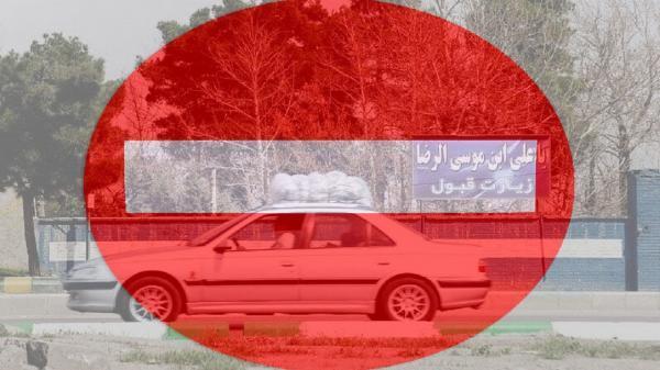 بلبشوی اظهارنظرها درمورد سفر به مشهد