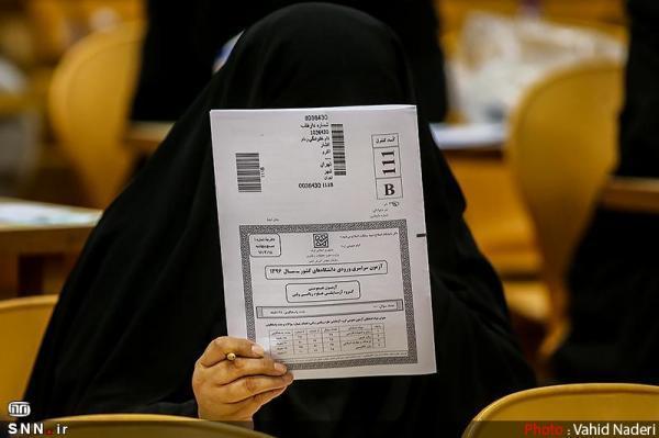 نحوه برگزاری امتحانات خاتمه ترم دانشگاه آزاد اعلام شد ، شرایط لغو آزمون های ارشد و سراسری 1400