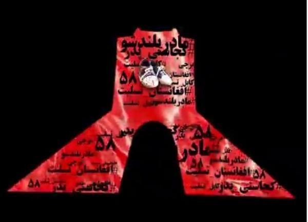 پیغام همدردی ظریف با مردم عزادار افغانستان