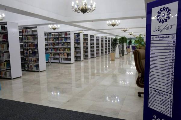 آغاز فعالیت کتابخانه های عمومی تهران برای امانت کتاب