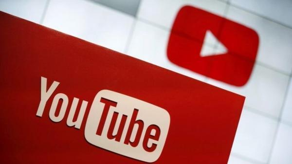 یوتیوب صندوق 100 میلیون دلاری برای تولیدکنندگان محتوا ایجاد می کند